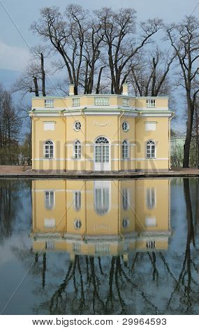 Pavilion And Reflection