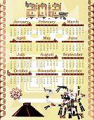 Постер, плакат: Календарь 2012 в Майя стиле с Богом