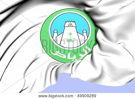 Riyadh Coat Of Arms, Saudi Arabia.