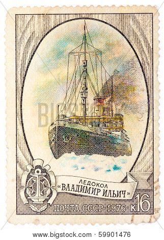 Postage Stamp Shows Russian Icebreaker