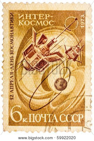 Stamp Printed In The Russia Shows Earth Satellite Interkosmos, Cooperation In Space Research By Euro