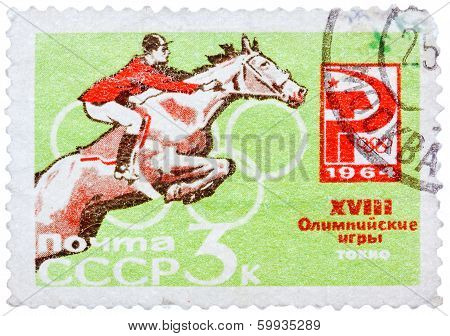 Stamp Printed In Ussr (soviet Union), Shows Equestrian And Russian Olympic Emblem. 18Th Olympic Game