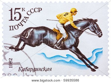 Stamp Printed In Ussr Shows A Horse Racing, With The Inscription