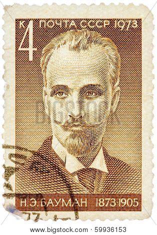 Stamp Printed In Ussr Shows Nikolai E. Bauman (1873-1905), Bolshevist Revolutionary