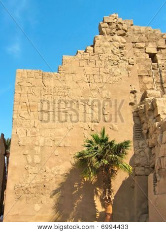Wall with hieroglyphic reliefs
