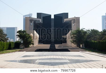 Library For Arabic Poetry In Kuwait