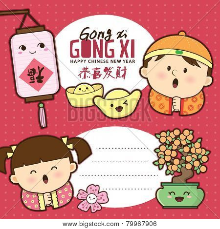 Chinese Lunar New Year card with cute little boy & girl. Chinese translate: Prosperity Chinese New Year
