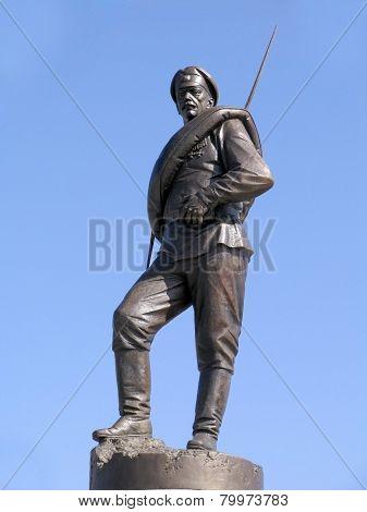 Bronze Statue Of Russian Soldier