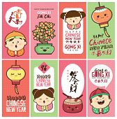 pic of prosperity  - Set of Chinese New Year Cards - JPG