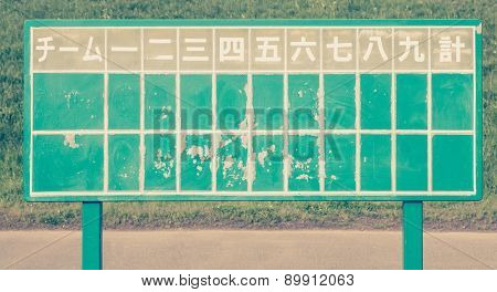 Japanese baseball score