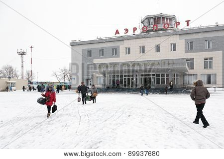 Airport Terminal Petropavlovsk-Kamchatsky (yelizovo Airport) And  Station Square With Passengers