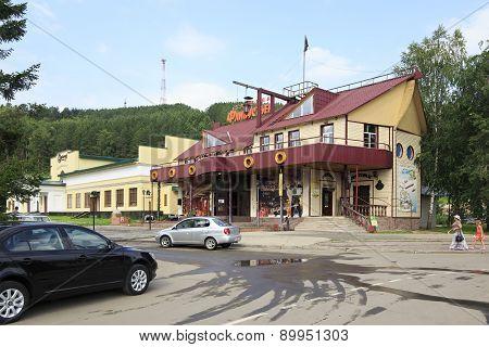 Restaurant Tavern Flibuster in resort Belokurikha.
