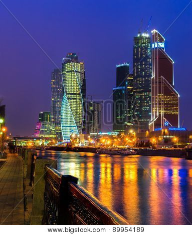Moscow City Skyscrapers By The Night