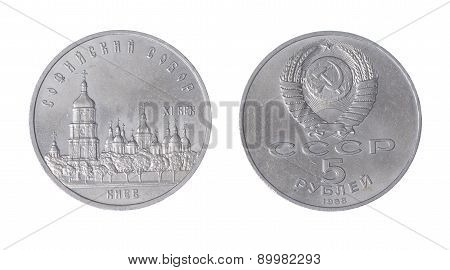 Soviet Five Rubles Isolated On White